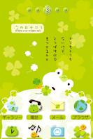 Screenshot of TsuginohiKerori Theme