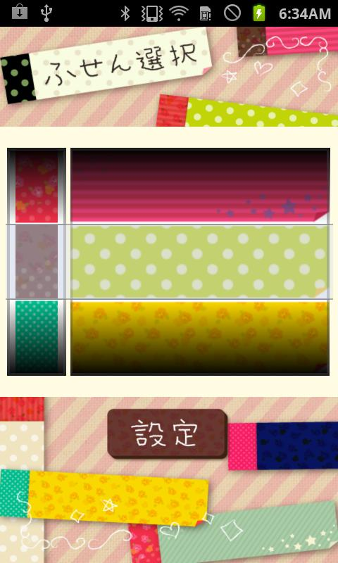 Cute Sticky- screenshot