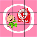 Toyor Al Jannah_Tile Puzzle icon