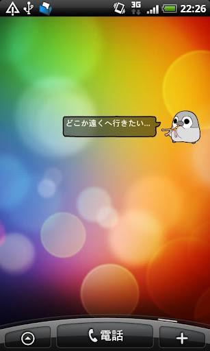 ぺそぎんトーク無料 人気の育成ゲーム風ペンギン待ち受けアプリ