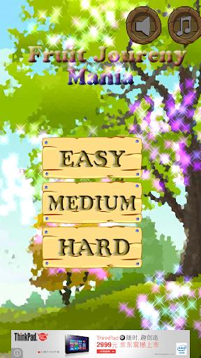 【免費策略App】Fruit Mania-APP點子