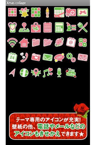 Xmas Wallpaper-Xmas Collage 1.0 Windows u7528 4