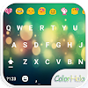 Color Halo Emoji Keyboard Skin