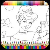 เกมระบายสีเจ้าหญิง สมุดระบายสี