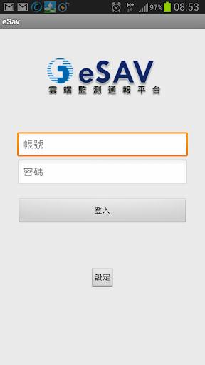 eSAV 中華電信雲端監測通報平台