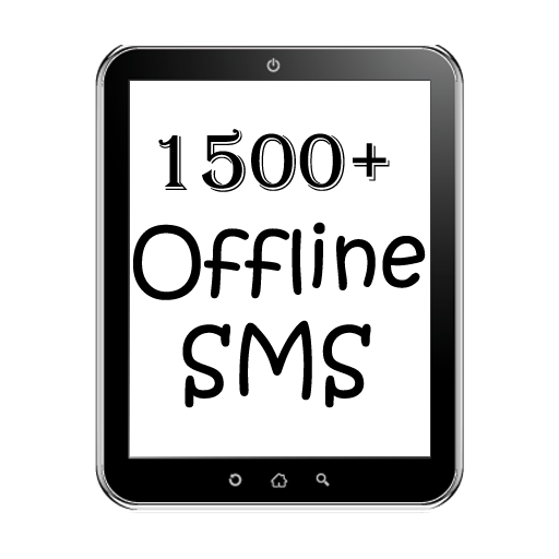 Hindi SMS Mobisite - Offline