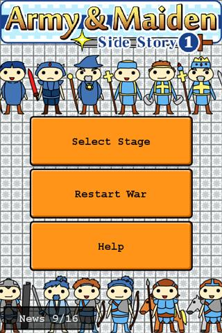 Army & Maiden S1F- screenshot