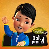 Ameen Daily Prayer AR