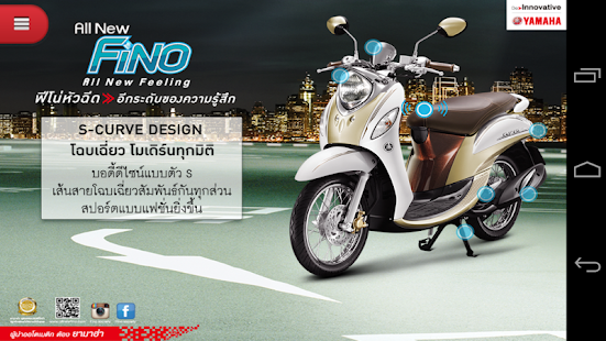 Thai Yamaha Motor Co Ltd