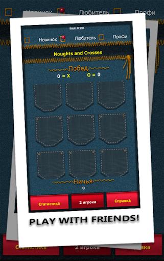 【免費棋類遊戲App】圈与叉-APP點子