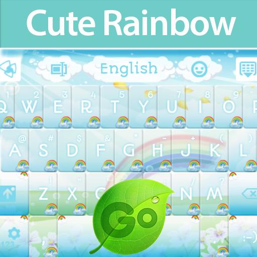 娛樂App|GO输入法可爱的彩虹 LOGO-3C達人阿輝的APP