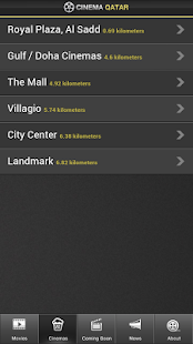 Cinema Qatar - screenshot thumbnail
