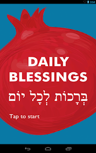 Daily Blessings - screenshot thumbnail