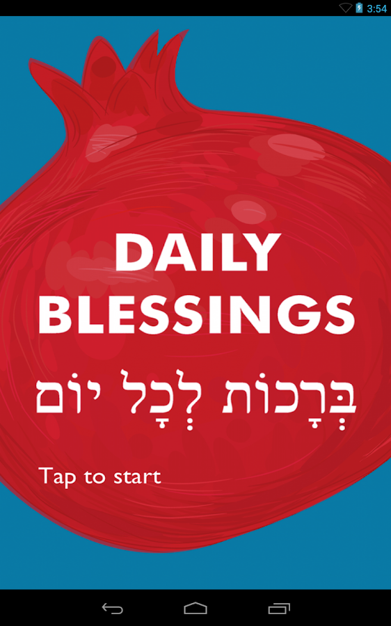 Daily Blessings - screenshot