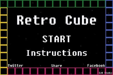 Retro Cube