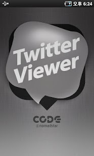CODE Twitter Viewer - screenshot thumbnail