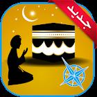 Pray Notifier icon
