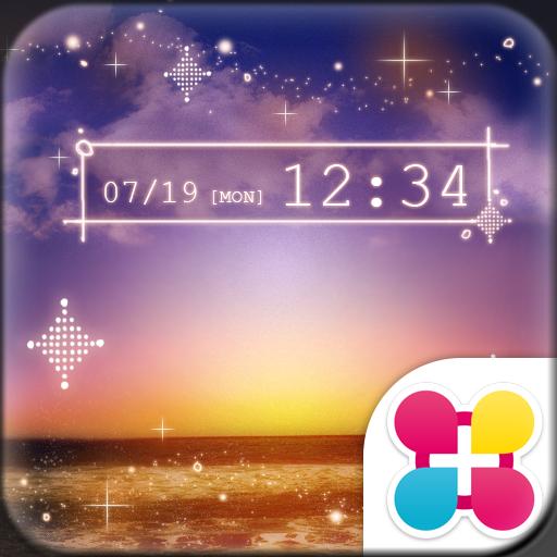 空壁紙アイコン Brand new sunrise Icon