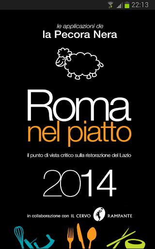 Roma nel Piatto 2014