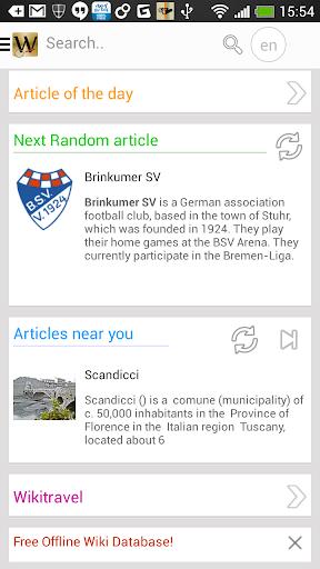 玩免費書籍APP|下載Wiki Pro: Wikipedia app不用錢|硬是要APP