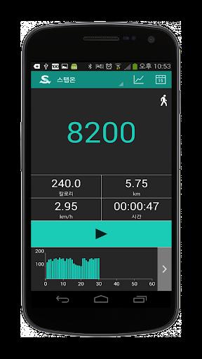 스텝온 만보기 StepOn Step Tracker