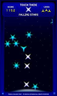 Touch A Falling Star Free- screenshot thumbnail