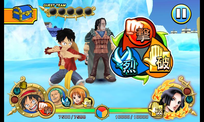 One Piece ARCarddass Formation - screenshot
