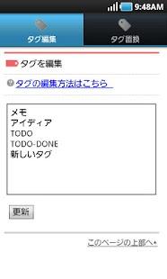 ジョルダンノート- screenshot thumbnail