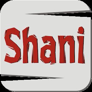shani chalisa in english pdf download
