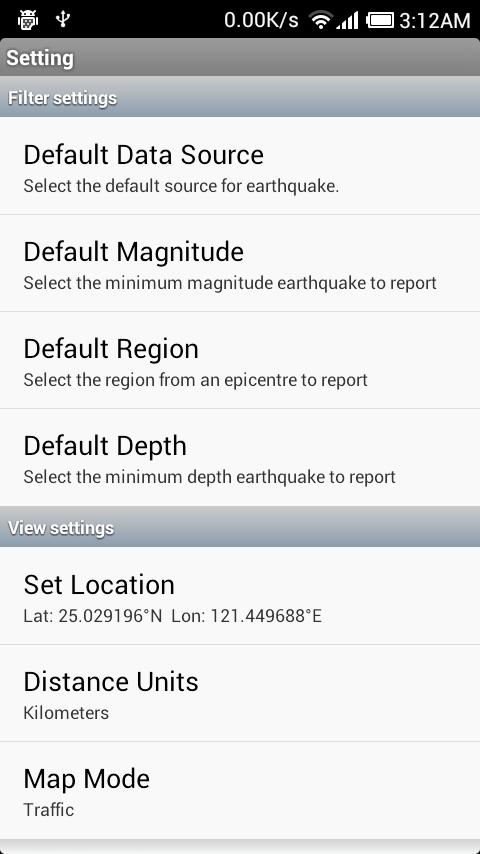 Earthquakes - screenshot