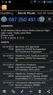 TrackChecker Mobile (Full) APK 6