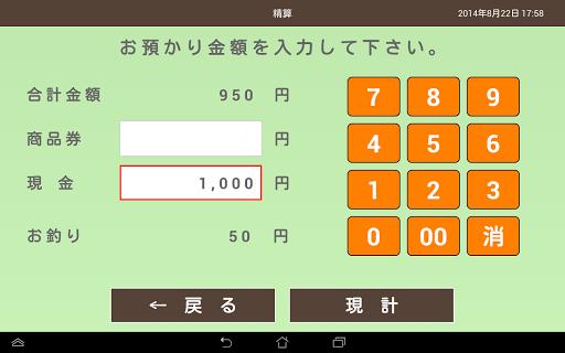 u30a2u30b0u30eau30ecu30b8 1.0 Windows u7528 3