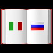 Итальянский? ОК!