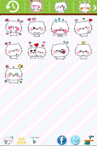 無料スタンプアプリ by YU