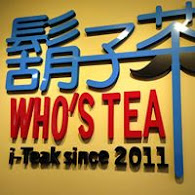 I-Teak 鬍子茶Who's Tea(雲林斗六店)