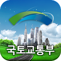 스마트 국토정보 icon