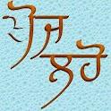Khoj Laho icon