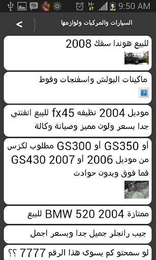 玩購物App|عمان مول免費|APP試玩