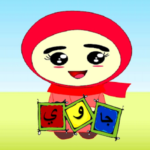 SMART Jawi Learning for PC and MAC