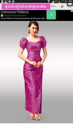 Download wedding khmer dresses for pc for Khmer dress for wedding party