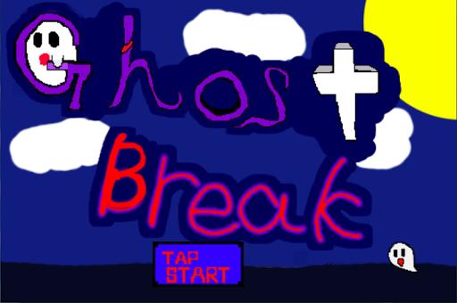 GhostBreak