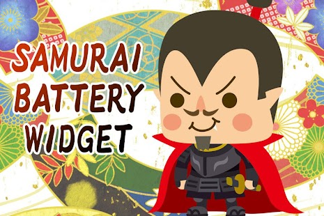 Samurai Battery Widget Trivia- screenshot thumbnail