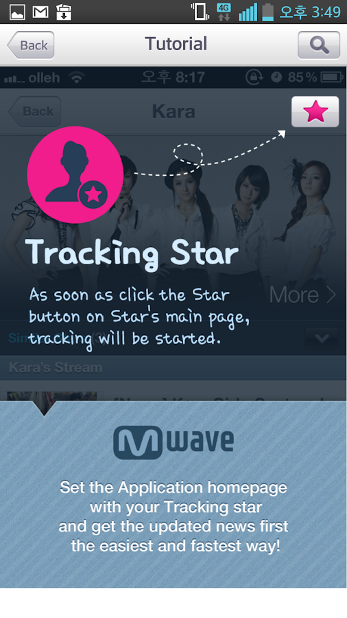 Mwave Lite- screenshot
