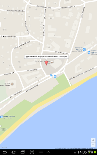 玩旅遊App|Sights of Crimea免費|APP試玩