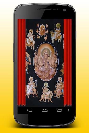 Durga Chalisa Non Stop