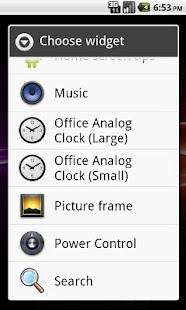 Office Analog Clock - Donate - screenshot thumbnail