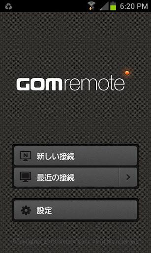 GOM Remote[GOM Player公式リモコン]