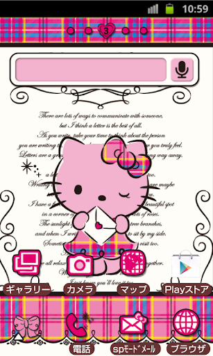 HELLO KITTY Theme116