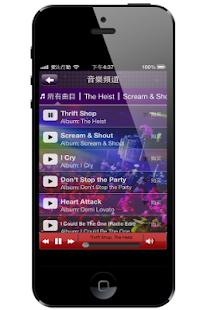 玩生活App|Luxy夜店免費|APP試玩