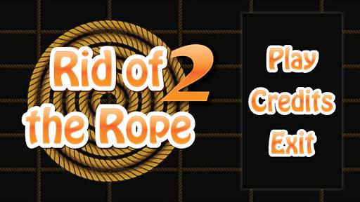 ROR2:摆脱绳2